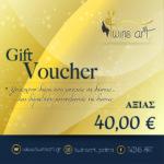 Gift-Voucher-Twins-Art-40-01-1024×1024