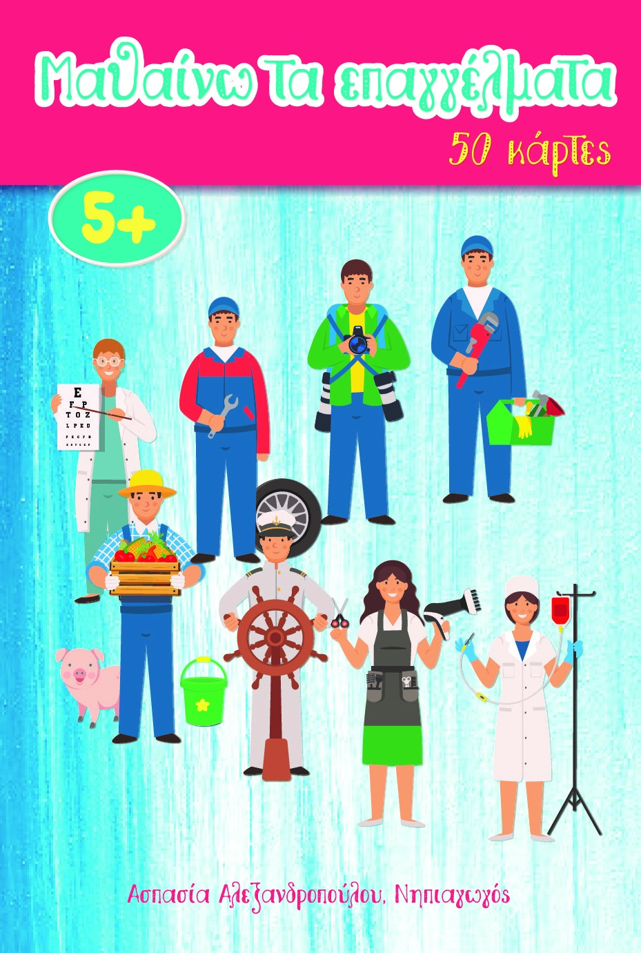 book professions 31x23cm-01 (2)