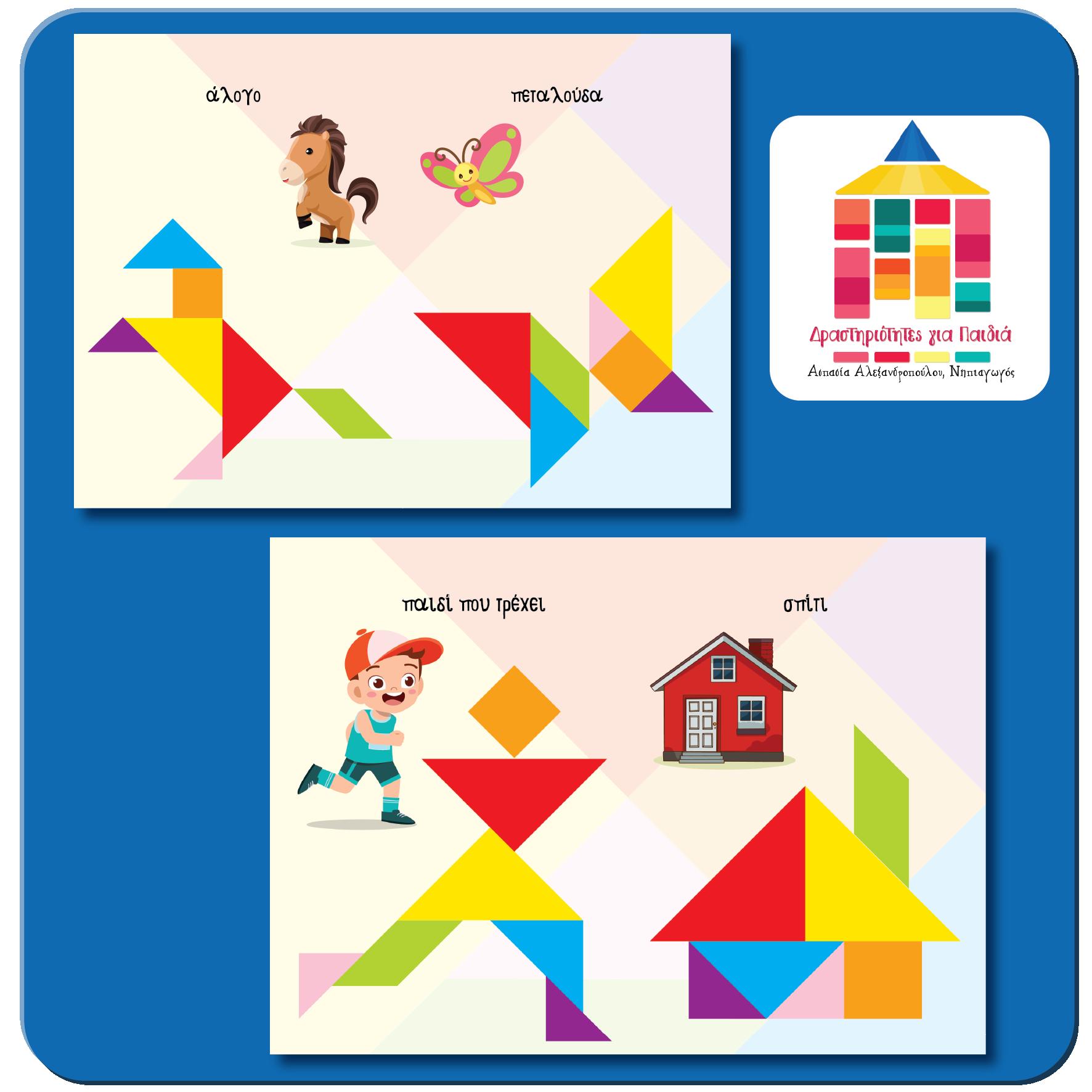 book tangram icons-02